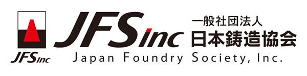 Japan foundry Society